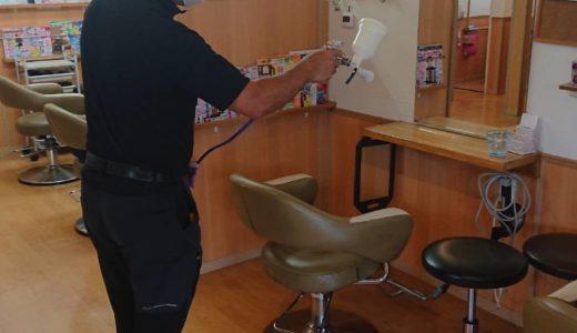 安佐北区亀山の美容院の除菌サービスをしました