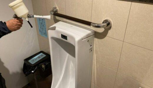 北広島にある病院トイレの除菌サービスを実施しました